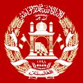 Afganistán