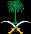 Escudo de Arabia Saudita