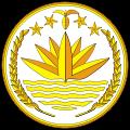 Escudo de Bangladesh