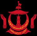 Escudo de Brunei