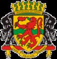 Escudo de República del Congo