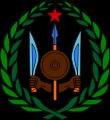 Escudo de Djibouti