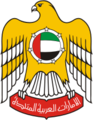 Escudo de Emiratos Arabes Unidos