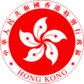 Escudo de Hong Kong