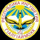Escudo de Ingusetia