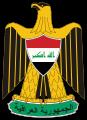 Escudo de Irak