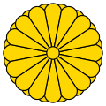 Escudo de Japón