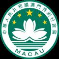 Escudo de Macao