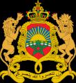 Escudo de Marruecos