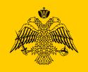 Escudo de Monte Athos
