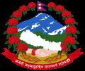 Escudo de Nepal