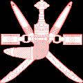 Escudo de Oman