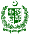 Escudo de Pakistan
