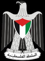 Escudo de Territorios Palestinos