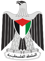 Territorios Palestinos