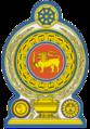 Escudo de Sri Lanka