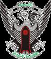 Escudo de Sudán