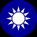 Escudo de Taiwan