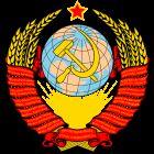 Escudo de Unión Soviética