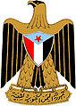 Escudo de Yemen del sur